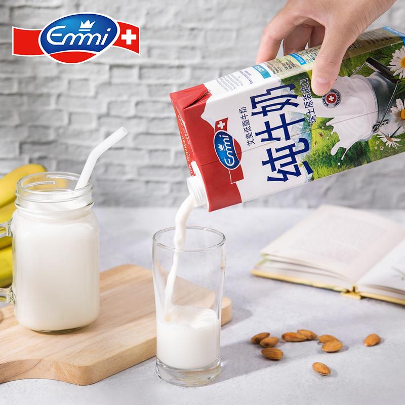艾美Emmi 低脂纯牛奶1L*6盒 成人学生早餐奶 瑞士原装进口