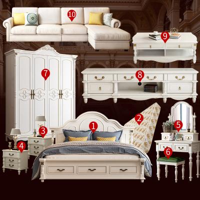 枳记家 成套家具美式床主卧室屋套餐客厅欧式沙发餐厅组合套装