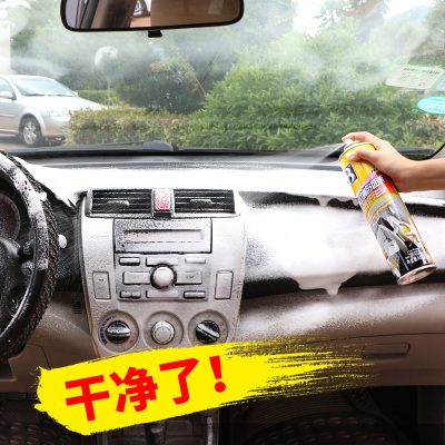 保賜利多功能泡沫清潔劑(帶刷)汽車內飾 去污座椅室內沙發車內清洗劑650ml