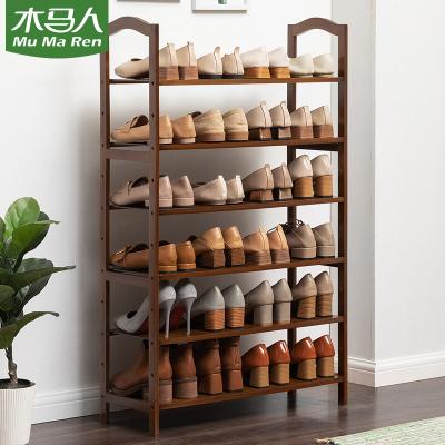 木马人 家用实木质防尘全板鞋架子室内现代简约多层简易复古鞋柜收纳架多功能置物架层架鞋架子层架置物架