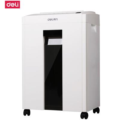 得力deli9952碎纸机电动办公静音大功率文件粉碎机办公碎纸机