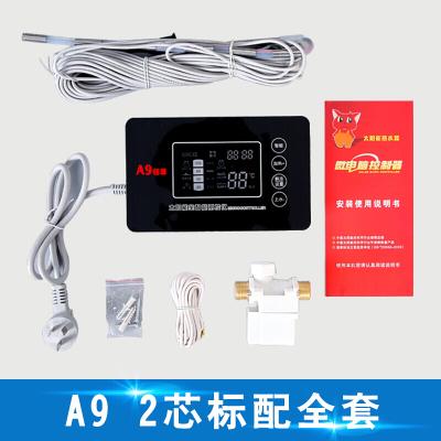 汐巖太陽能熱水器控制器全自動上水儀表配件水溫水位儀顯示器通用型 A9:標配2芯全套