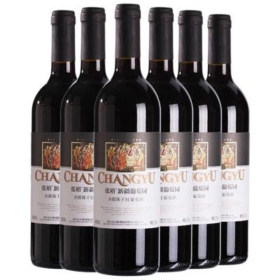 張裕(CHANGYU) 新疆葡園赤霞珠干紅葡萄酒 紅酒 750ml*6 整箱
