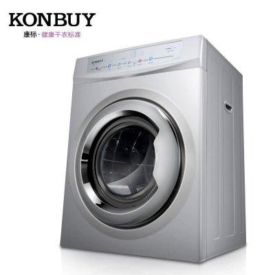 康標(konbuy) G7.5KG智能滾筒烘干機 家用滾筒式智能干衣機衣服烘干機烘衣機 無需安裝 即干即穿