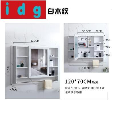 簡約現代浴室鏡柜單獨太空鋁鏡柜掛墻式衛生間鏡子帶置物柜浴室鏡子置物架壁掛廁所洗手鏡6656