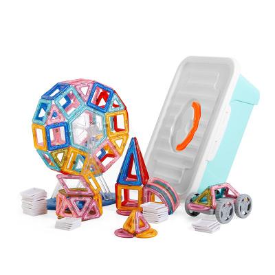 貝恩施(beiens) 積木拼插兒童益智玩具 百變磁力棒積木工程車 立體拼接磁力片 魔幻提拉磁力片【120件套】