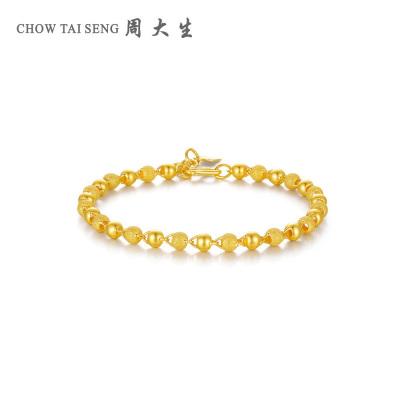 周大生計價黃金手鏈女式足金999光砂金珠鏈子素鏈黃金飾品 女士珠寶首飾