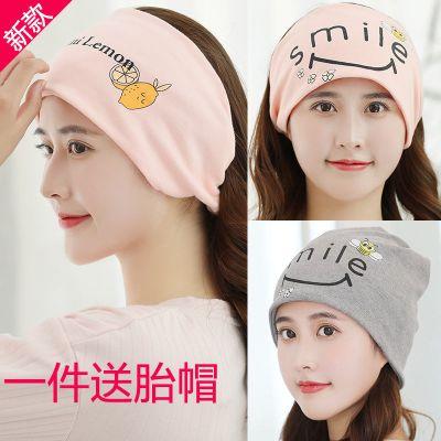 月子帽秋冬季保暖透氣孕婦帽子頭巾時尚產婦產后用品秋冬季月子帽 邁詩蒙