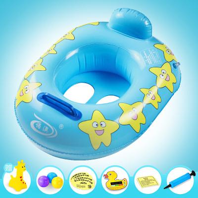 诺澳宝宝儿童小孩游泳艇坐圈婴儿游泳圈浮圈座圈蓝色