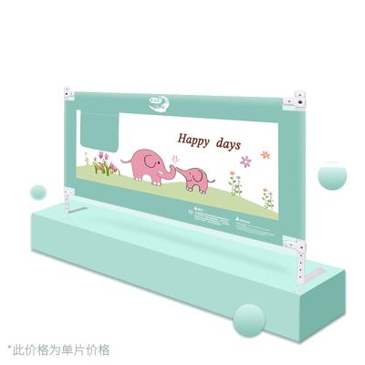 【发顺丰】KDE床围栏宝宝防摔防掉防护栏大床1.8-2米儿童大床挡板护栏婴儿护栏杆 垂直升降 绿亲子象1.8米