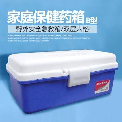 鱼跃保健家庭药箱 B型医药箱家用野外安全急救箱双层六格正品