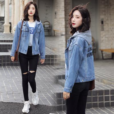 遇見衣姿牛仔外套連帽寬松流行韓版2020新款bf女裝上衣