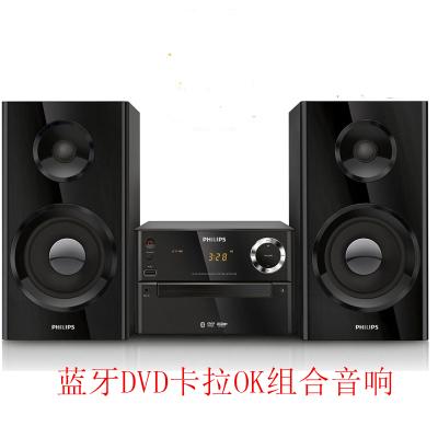 Philips/飛利浦 BTD2180/93 家庭音響DVD多媒體電腦組合音響音箱