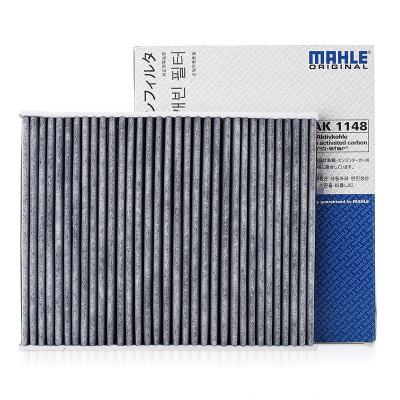 馬勒(MAHLE)空調濾清器LAK1148適用于進口寶馬1系/2系/3系/3系GT/寶馬4系