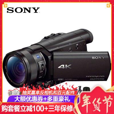 索尼(SONY)FDR-AX100E 4K高清数码专业摄像机 家用/办公/会议/教学/新闻采访/手持DV/便携 4K拍摄 光学防抖 WIFI分享 Vlog拍摄 黑色 礼包版