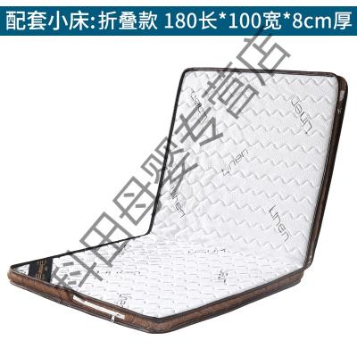 天然椰棕床垫经济型儿童成人床垫1.5m1.8m3e椰梦维偏硬护脊可定制应学 配套小床180*100(8厘米折叠款) 其他