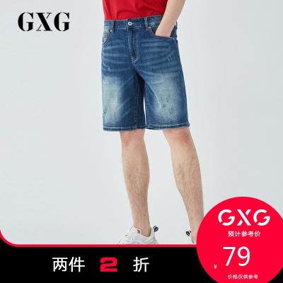 【兩件2折:79】GXG男裝 夏季韓版潮流休閑時尚藍色牛仔短褲男#182125375