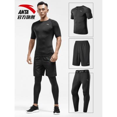 ANTA安踏运动套装男健身2020夏季新款跑步套装健身三件套紧身梭织速干服训练服