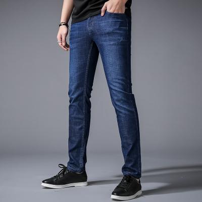 蒙洛里克2020春季新款休閑牛仔褲男時尚潮流薄款男士修身牛仔直筒小腳褲 FNS6201