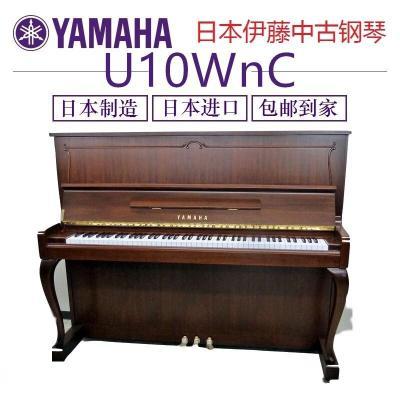 二手雅馬哈鋼琴YAMAHA W110W1A MC10M U10WnC1987-1989年 帶YAMAHA原廠電子靜音系統