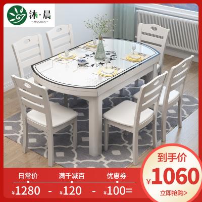 沐晨 餐桌 实木餐桌 简约现代可伸缩折叠钢化玻璃餐桌家用餐厅精品家具餐桌椅组合