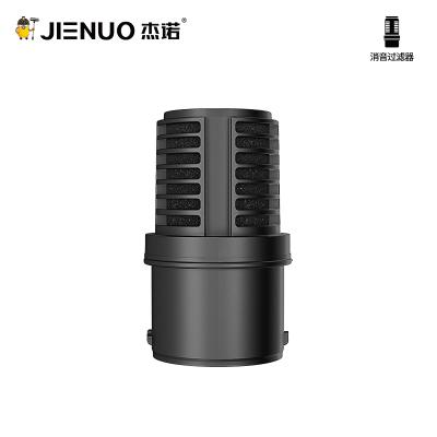杰諾吸塵器消音器