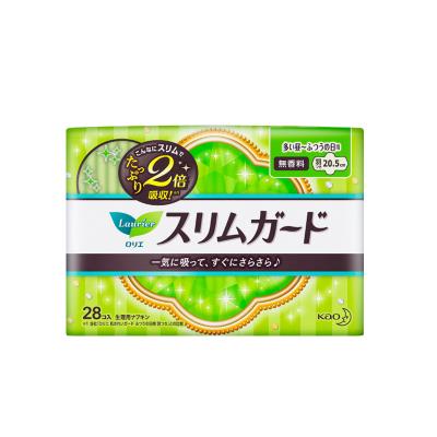 【3包】日本kao花王衛生巾樂而雅S系列夜用20.5cm*28片*3輕薄零觸感 紙面柔和 不悶癢(新舊款及版本隨機發貨)