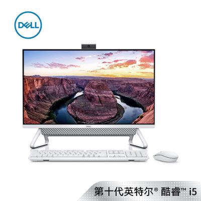 戴尔(DELL)灵越7790 27英寸大屏幕高性能微边框超薄商务一体机台式电脑(十代i5-10210U 16G 1TB+512GB固态 2G独显 无线键鼠 白色)定制