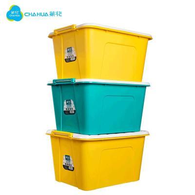 茶花68L塑料收納箱衣服玩具箱子兒童特大號收納盒家用書籍整理箱顏色隨機