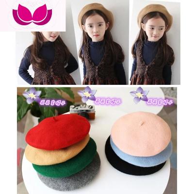 儿童帽子羊毛贝雷帽 秋冬韩版潮冬天帽1-3-7岁女童小孩毛呢画家帽