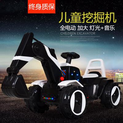 儿童电动挖掘机玩具车遥控挖土机可坐可骑充电大号男孩勾机工程车蓝色单驱6V4.5A电瓶【全电动挖臂】官方标配