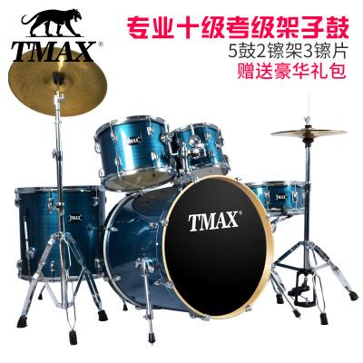 TMAX雷鳴系列架子鼓5鼓2镲架3镲片全椴木多色可選兒童初學者入門成人酒吧專業演奏樂器男孩爵士鼓