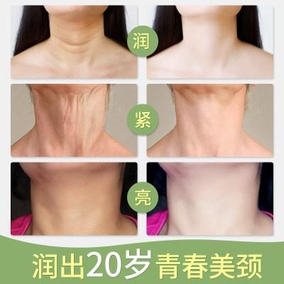 颈膜紧致去颈纹神器细纹黑脖子去皱纹劲部补水保养护理面膜。
