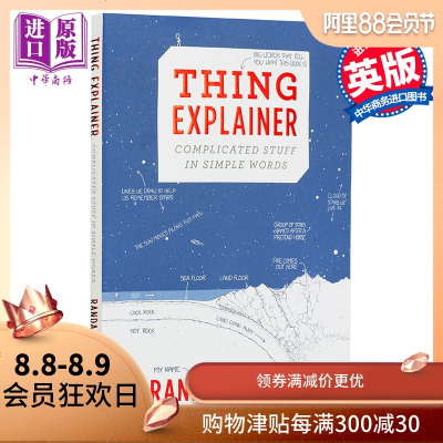0808【中商原版】万物解释者 Thing Explainer 英文原版 比尔盖茨书单推荐 what if 作者