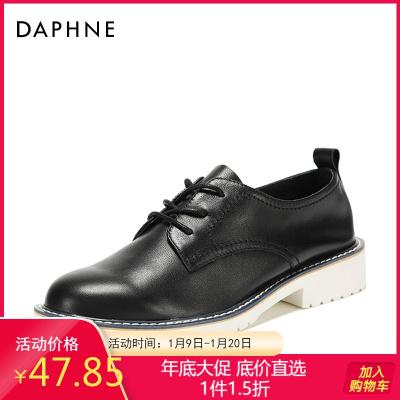 Daphne/达芙妮春季新款牛津鞋平底英伦复古ins小皮鞋女1018101033