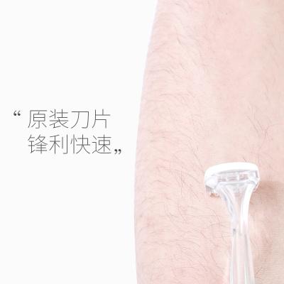 日本刮毛刀男女士毛专用私处手动脱体毛腋毛剃毛刀神器