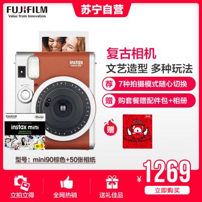 富士(FUJIFILM)INSTAX拍立得 相機 一次成像 膠片相機 mini90 相機棕色套裝 含50張白邊相紙