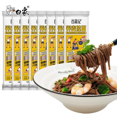 白象蕎麥面無糖精低脂200g*8袋雜糧喬麥面芥麥面蕎面掛面面條