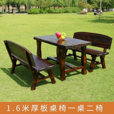 戶外實木桌椅防腐木陽臺酒吧碳化木仿古桌椅庭院休閑室外桌椅組合