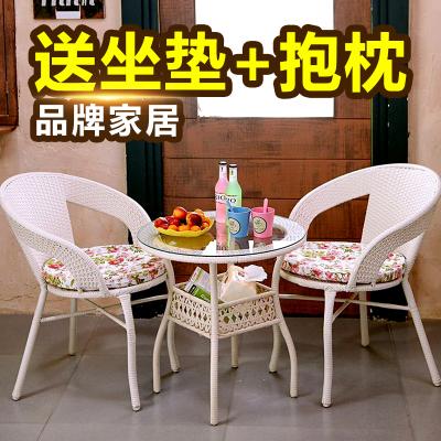 藤印象藤椅三件套阳台桌椅特价客厅室内休闲户外组合家具茶几五套件椅子