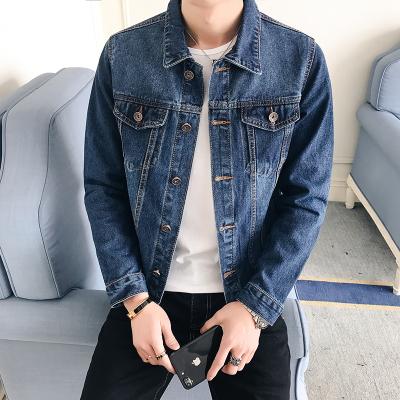 春季潮流新款牛仔外套男士韓版寬松夾克2020修身學生帥氣褂衣服