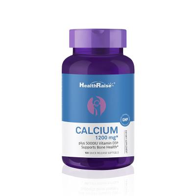 【2件5折】Health Raise液體鈣維生素D3膠囊100粒/瓶 碳酸鈣兒童成人中老年孕婦補鈣片專用礦物質美國進口