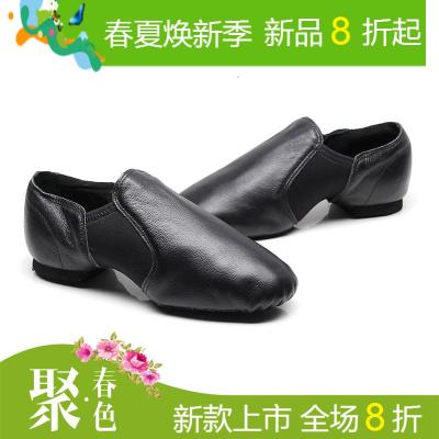 舞蹈鞋女成人真皮低帮软底爵士舞鞋拉丁鞋民族舞内外练功芭蕾舞鞋