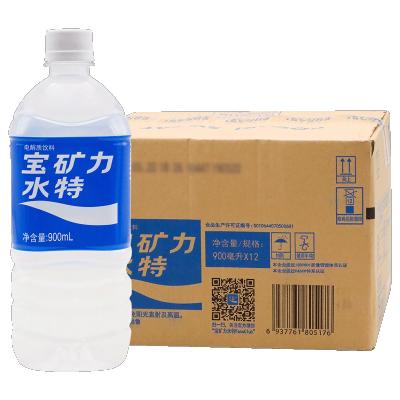 寶礦力水特(POCARI SWEAT)電解質飲料 運動飲料補充水分飲料水