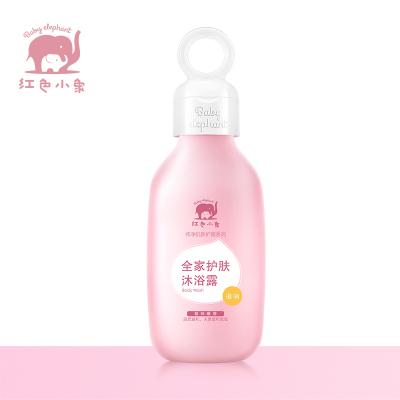 紅色小象全家護膚沐浴露滋潤型200ml 新生兒寶寶專用沐浴乳 商品新老包裝隨機發出