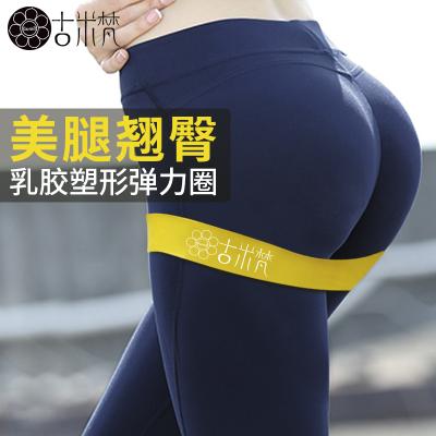古米梵弹力带阻力圈10磅瑜伽塑形乳胶拉力带女士男士力量基础训练健身迷你弹力圈阻力圈