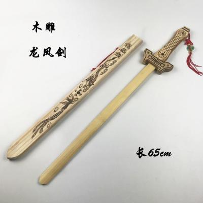 木刀木劍兒童玩具刀劍青龍寶劍木頭刀表演道具兵器竹木制寶劍