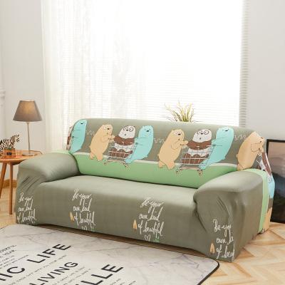 沙发套罩全包组合沙发弹力全包沙发套罩欧式加厚防滑组合沙发垫定做紧包沙发 浅绿色抱抱熊 四人位适合尺寸235-300cm用