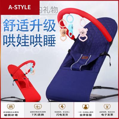 蘇寧放心購哄娃神器嬰兒搖搖椅抖音寶寶搖籃床小孩懶人兒童哄睡安撫躺椅A-STYLE家具