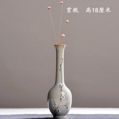 粗陶陶瓷小花瓶手繪梅花干花花插復古花器茶室家居擺件 賞瓶(高18厘米)